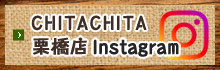 CHITACHITA栗橋店Instagram