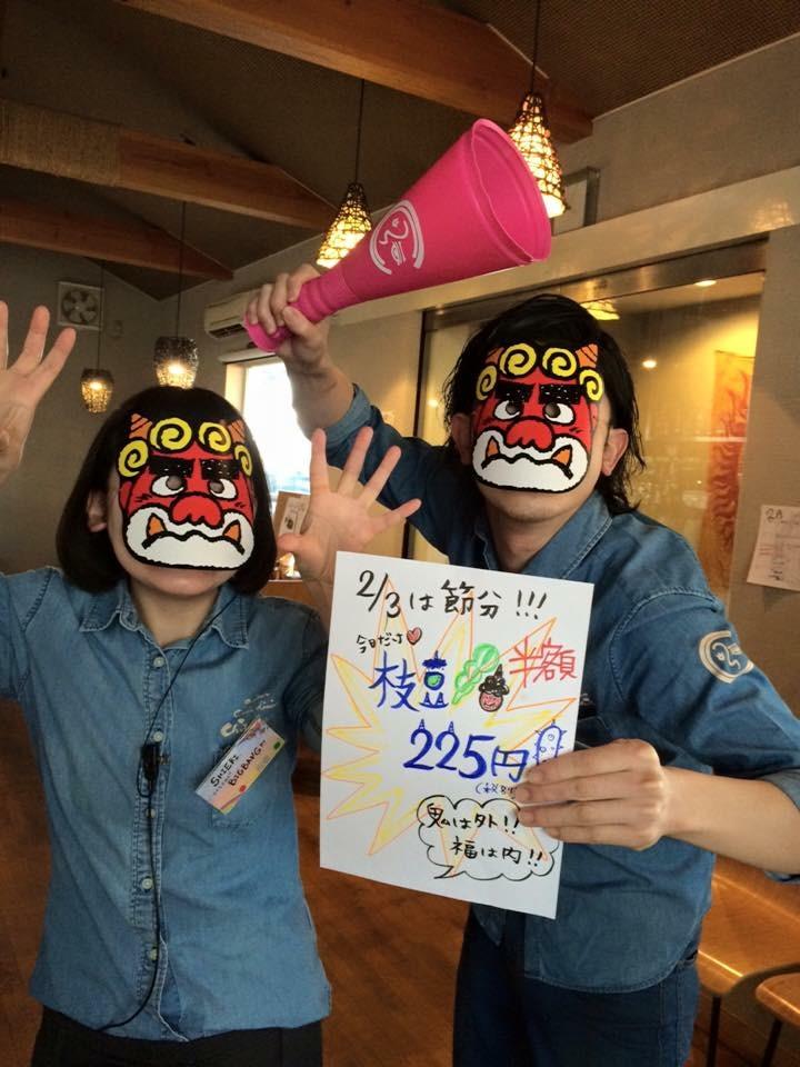 201625192156.JPG